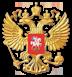 Закон «О трудовых пенсиях в Российской Федерации»